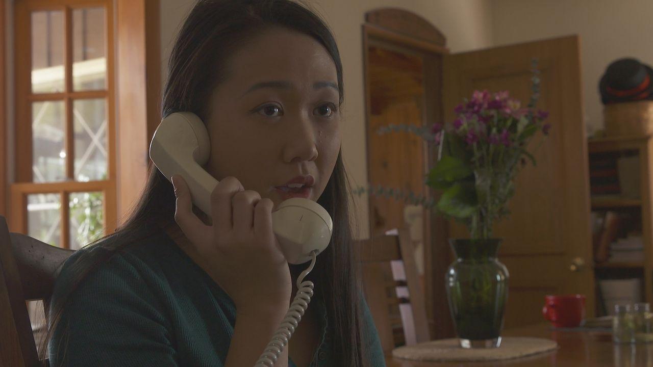 Was ist mit Vieng Phovixay (Bild) passiert? Nachdem die 20-jährige Einwanderin aus Laos auf dem Weg zur Arbeit im ländlichen Georgia plötzlich versc... - Bildquelle: LMNO Cable Group
