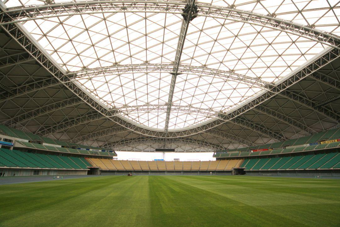 In der japanischen Stadt Oita steht ein Stadion der Superlative - das Oita B... - Bildquelle: Joe Myerscough Joe Myerscough